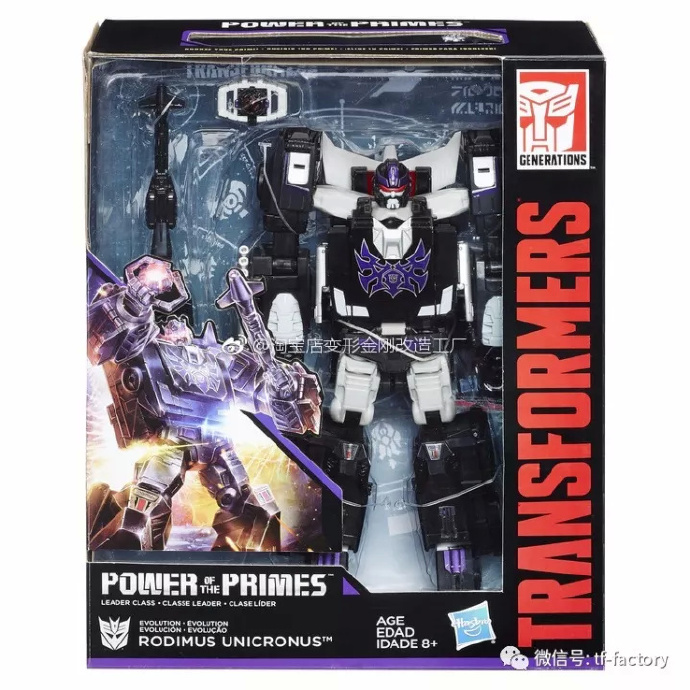 Power Of The Primes Rodimus Unicronus In Package Image