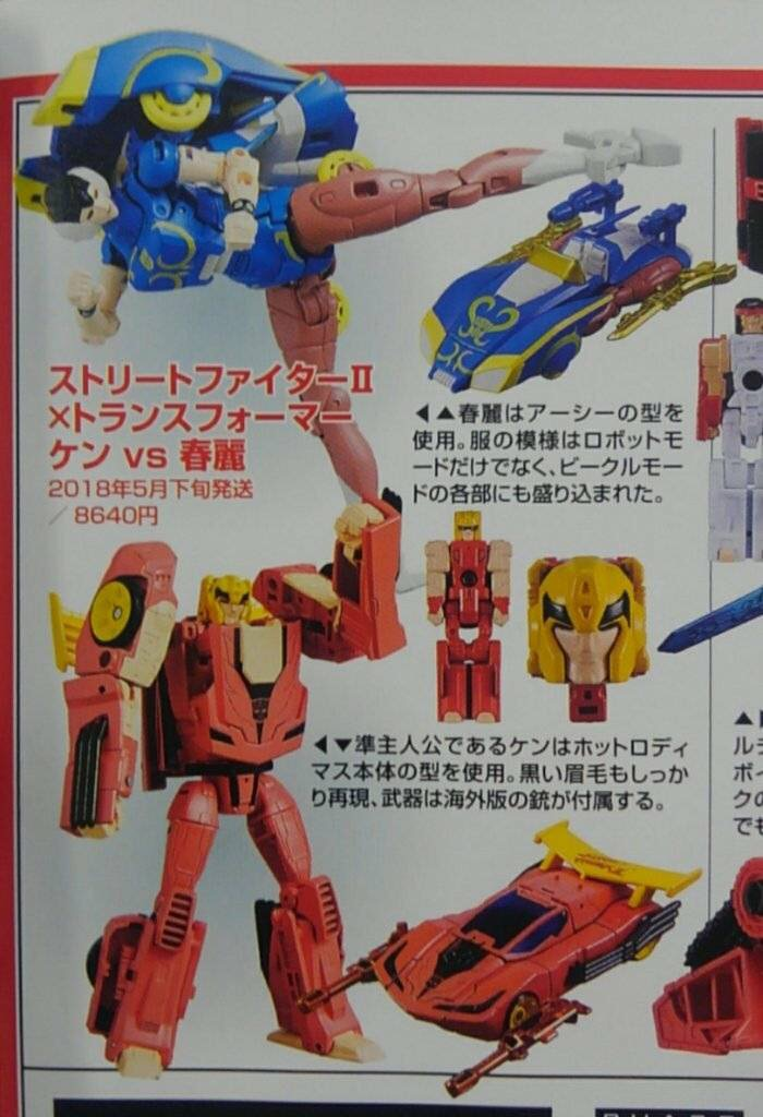 vs Arcee Ken Chun-Li Takara Tomy Street Fighter II X Transformers Hot Rod