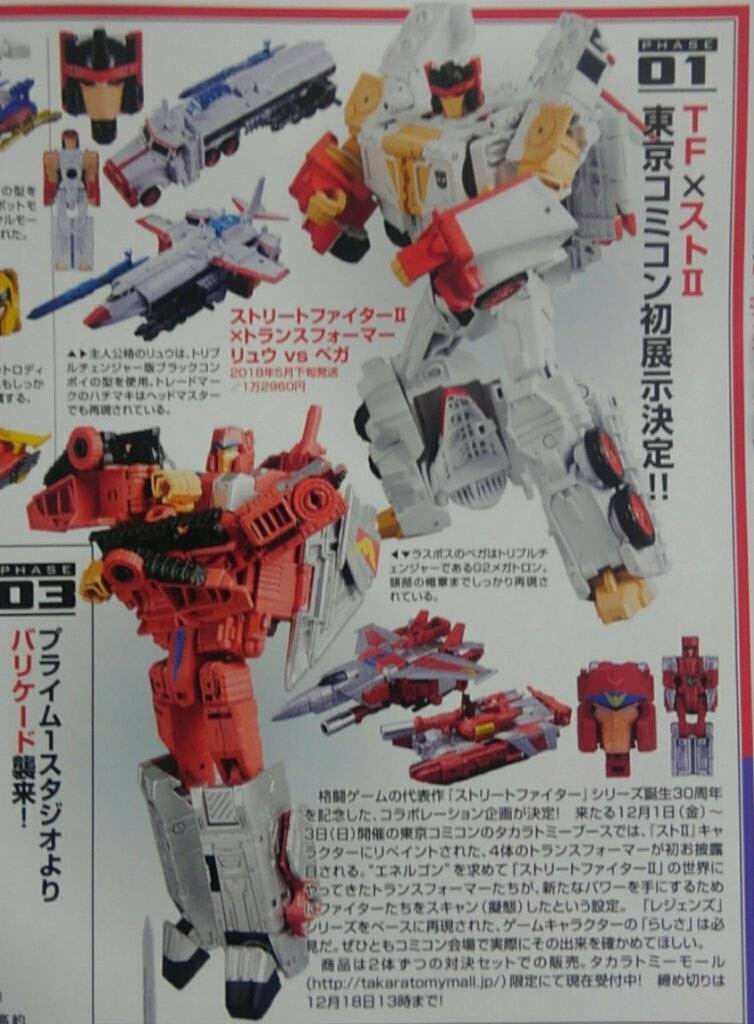 Jouets Transformers Crossover (Croisement) transformable ― Marvel, Star Wars, Street Fighter, Disney, Playstation, Montre, Téléphone, Tablette, etc - Page 6 Transformers-x-Capcom-Street-Fighter-02-Ryu-And-M.Bison_