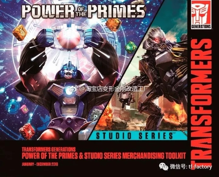 transformers movie series voyager megatron and brawl teaser images