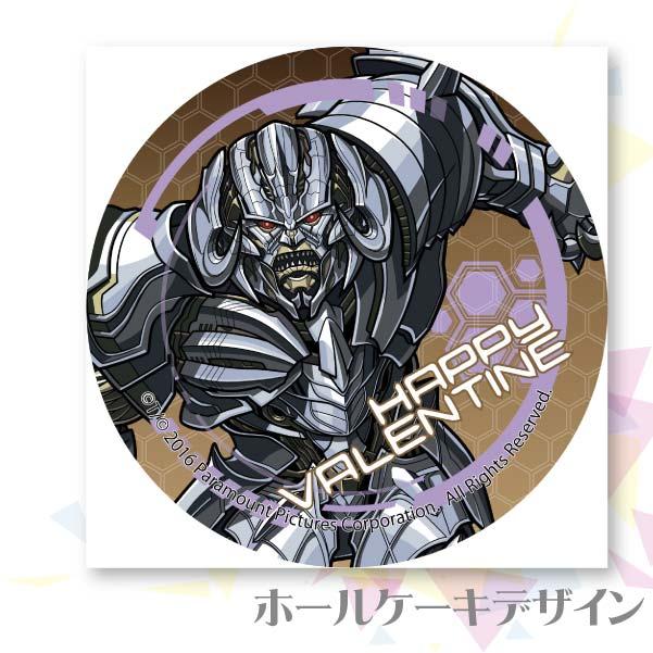 Priroll Transformers Valentines Cakes Megatron 2