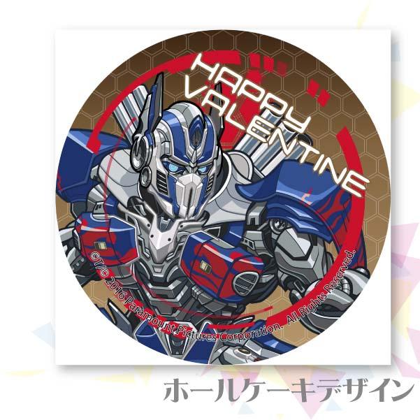 Priroll Transformers Valentines Cakes Optimus Prime 2