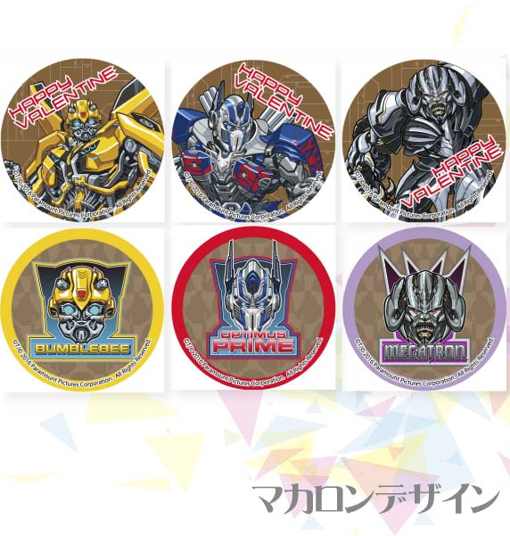 Priroll Transformers Valentines Macaroons 4