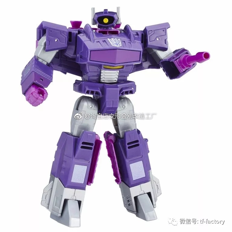 cyber batallion shockwave stock images transformers news tfw2005
