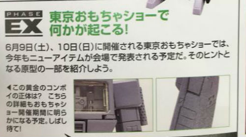 Understanding Our Differences 35th >> 35th Anniversary Optimus Prime First Prototype Teaser Image