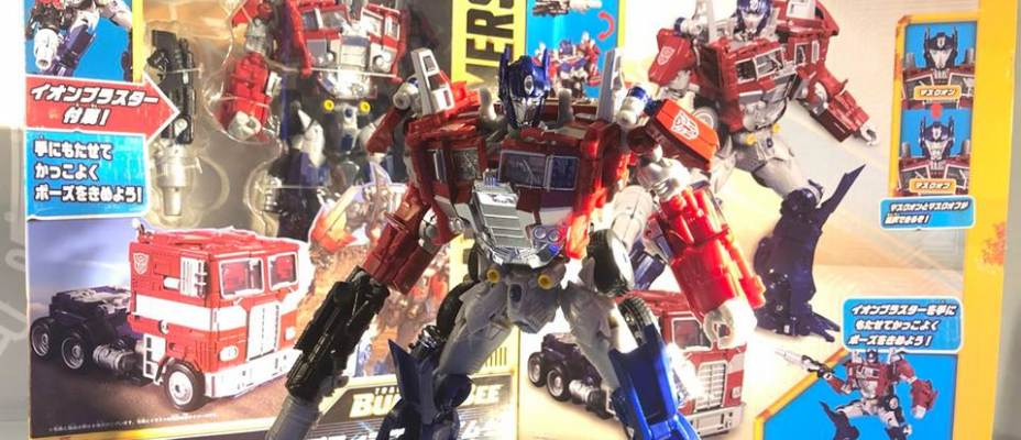 Takara Tomy Voyager Optimus Prime from the Bumblebee: The Movie Toyline (Evasion Mode Optimus Prime Improved And Bigger Remold)