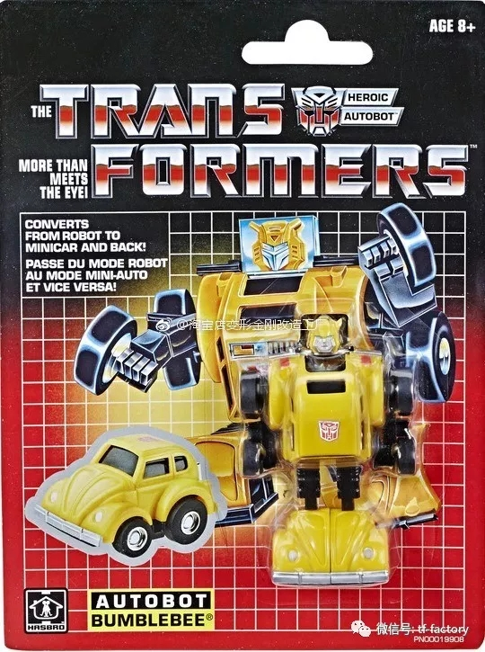 transformers g1 bumblebee reissue and studio series