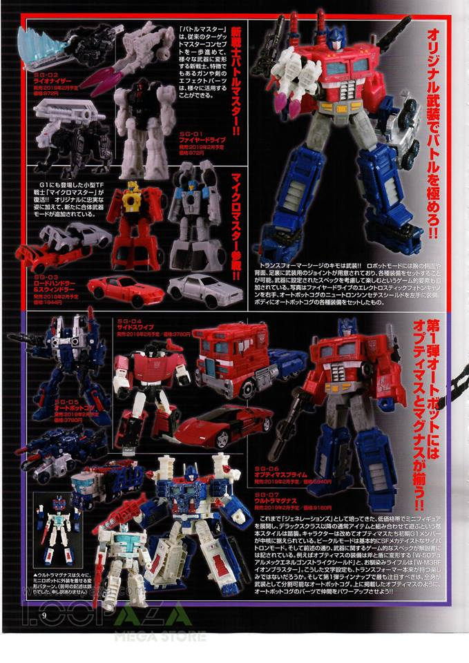 Vw San Diego >> Figure King Magazine No. 248 Pictures: War For Cybertron ...