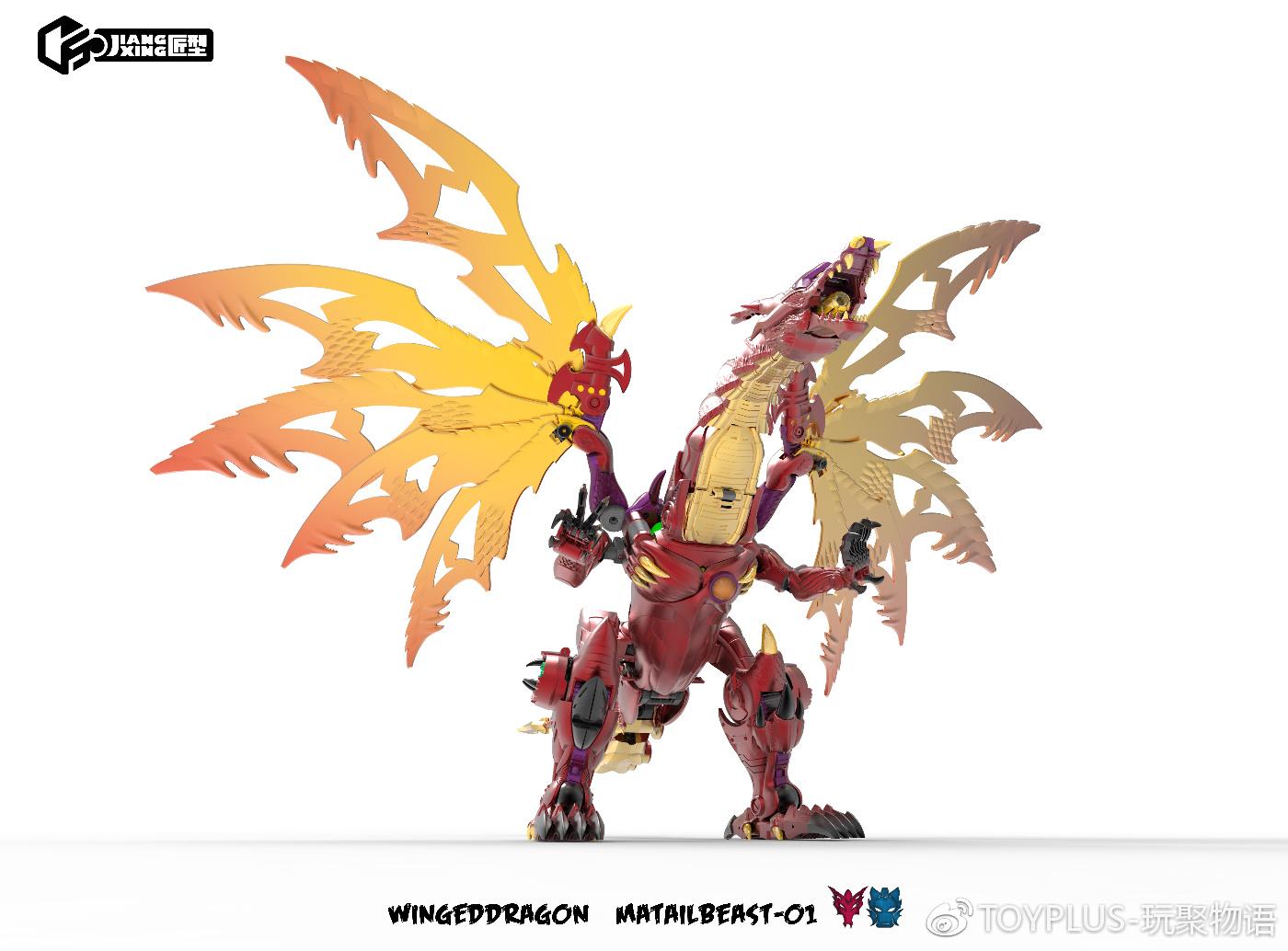 Jiang Xing JX-Metalbeast-01 Winged Dragon (BW Transmetal 2 ...