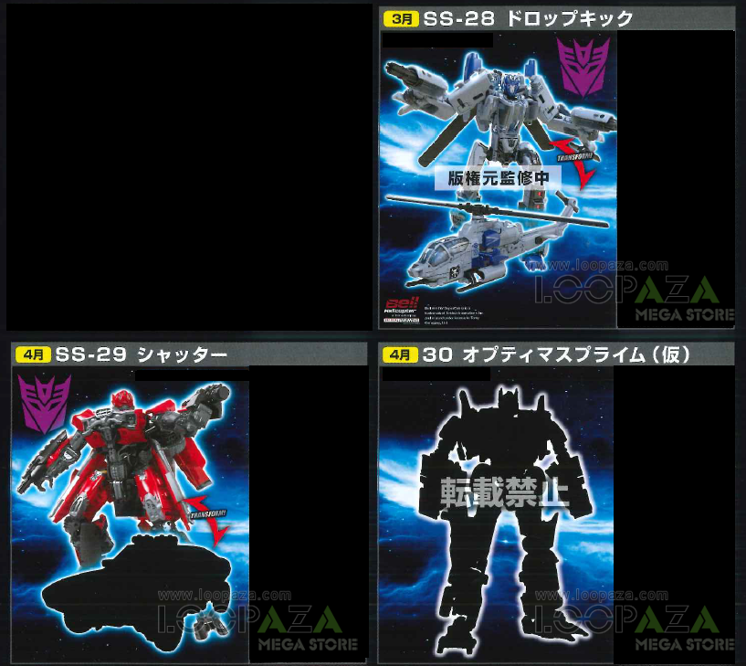 Takara Tomy Studio Series Line Up From Ss 19 To Ss 33