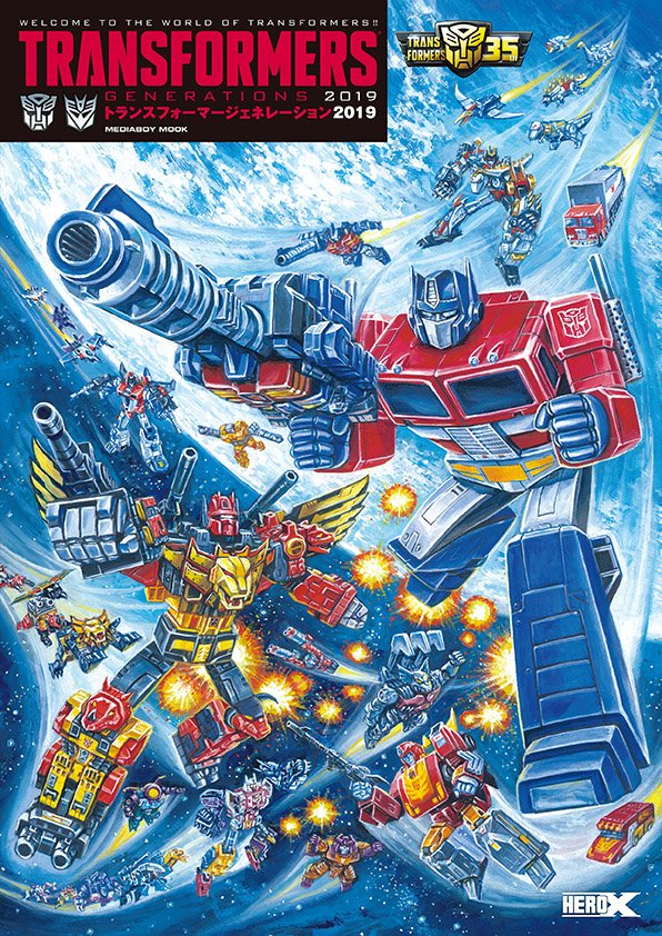 Livres Transformers Japonais ― Generation, Manga, Magazine, etc Transformers-Generations-2019-Cover-Art