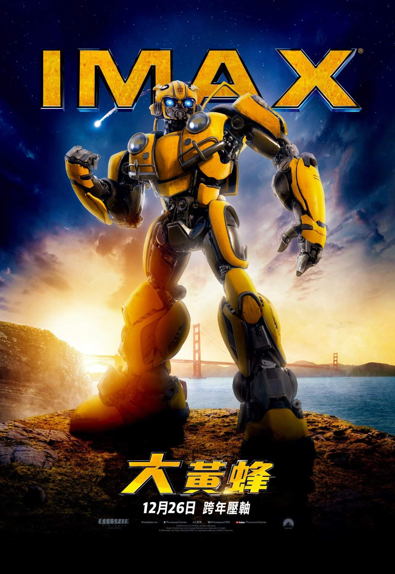 poster bumblebee movie imax transformers paramount trailer taiwan date chinese tfw2005 2005 china december promotional azt 2235 discuss boards credit