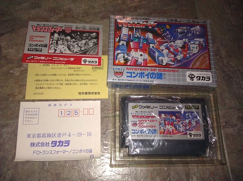 Featured Ebay Auctions Transformers Games Transformers