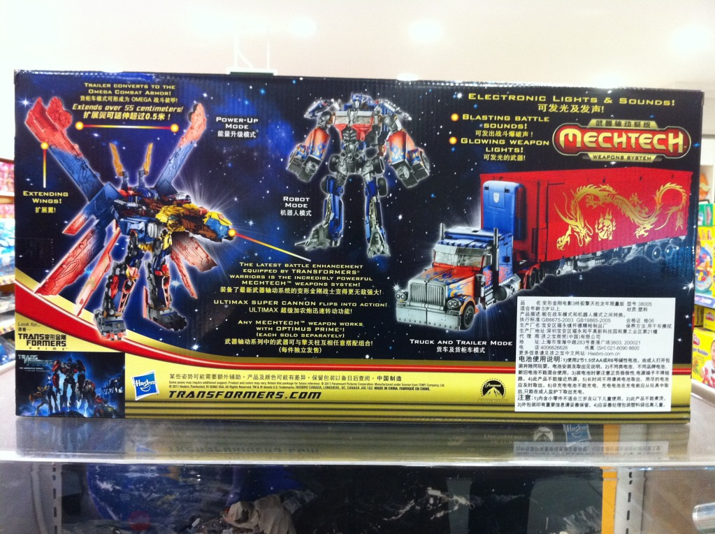 Dark Of The Moon Ultimate Optimus Prime Year Of The Dragon