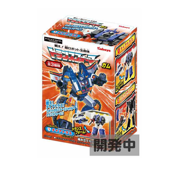 Kabaya Transformers Mini Part 6 Dai Atlas Sonic Bomber Road Fire Set Nouveau 2012