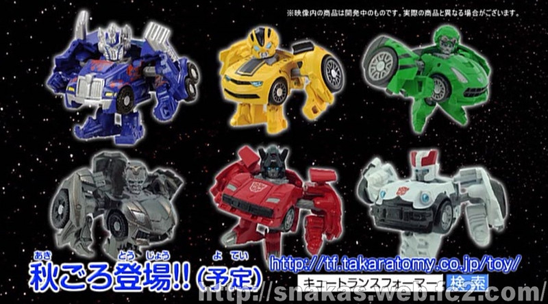 Q Transformers Movie Crosshairs, Lockdown, Generation 1 ...