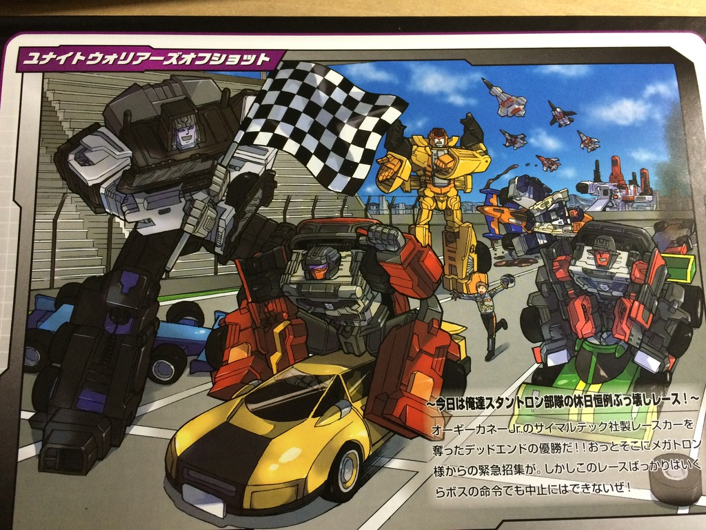 Unite Warriors Menasor In Hand Images Transformers News