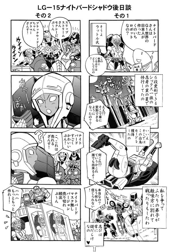LG-18 Starscream Super Mode Comic Strip - Transformers News