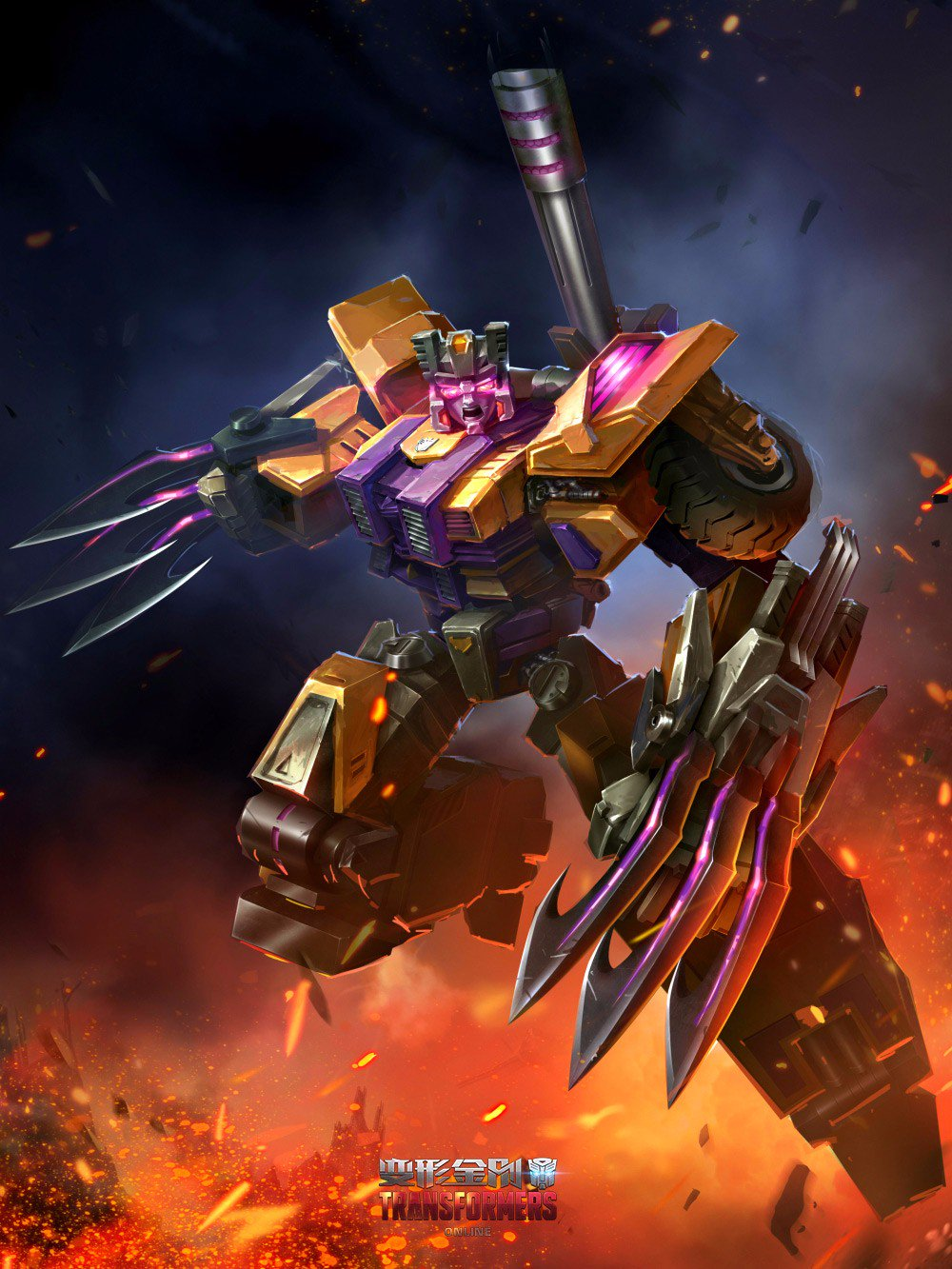 Transformers 1 Online