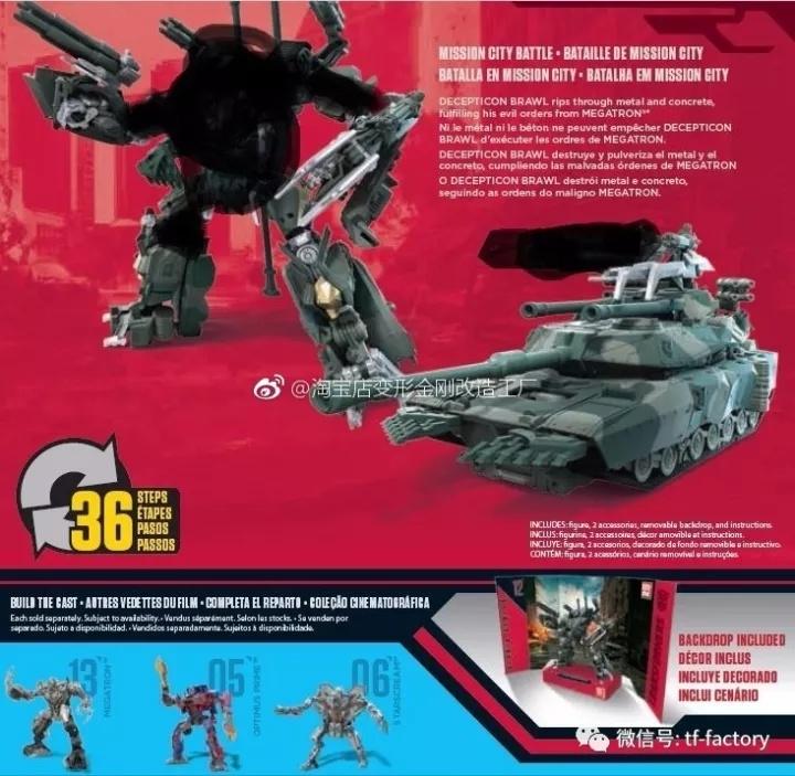 Transformer Blackout Studio Series 08 Leader Class Movie 1 Decepticon Shelfwear