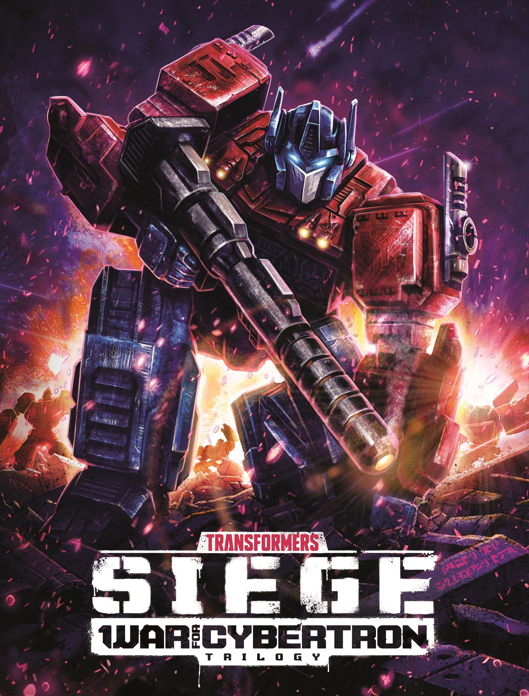 Transformers Siege High Res Promotional Posters Transformers