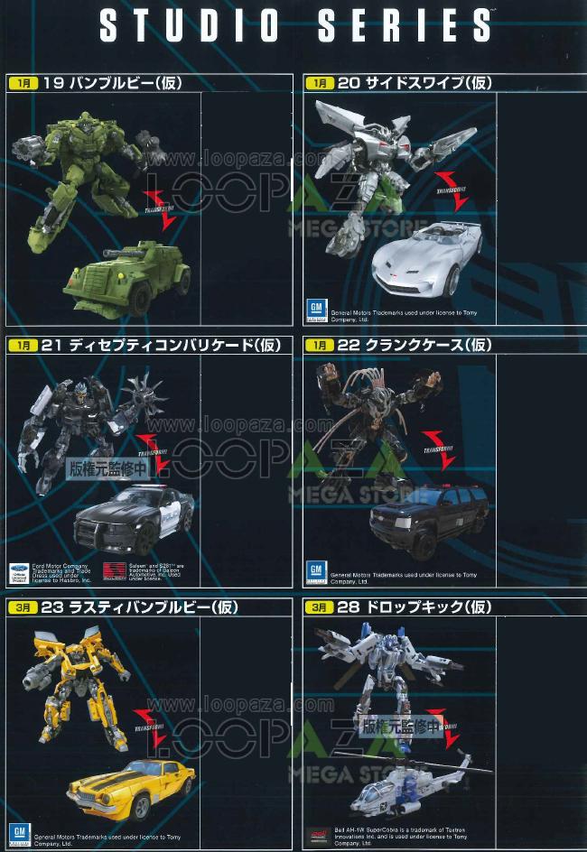 Takara-Tomy Transformers Studio Series January To April 2019