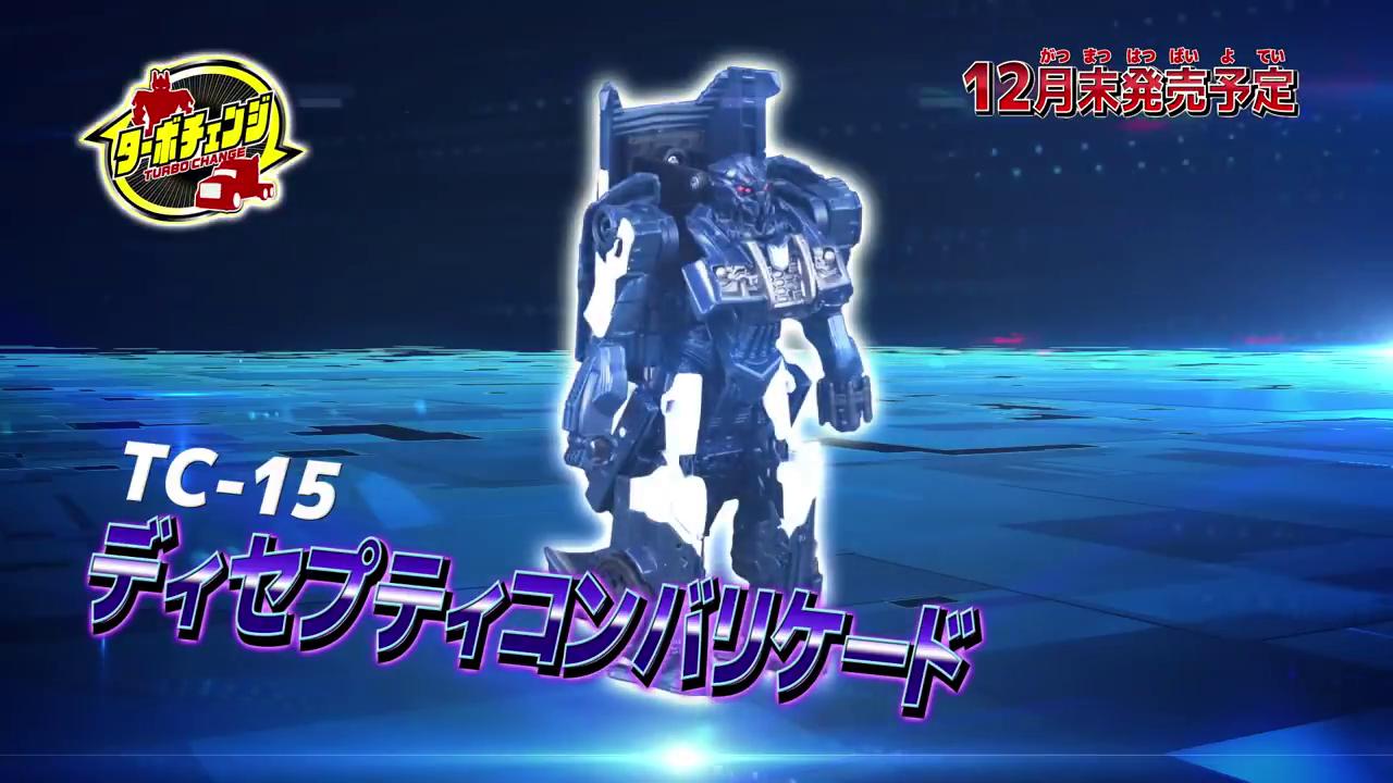 Takara Tomy Bumblebee Movie Toyline Promotional Video - Transformers