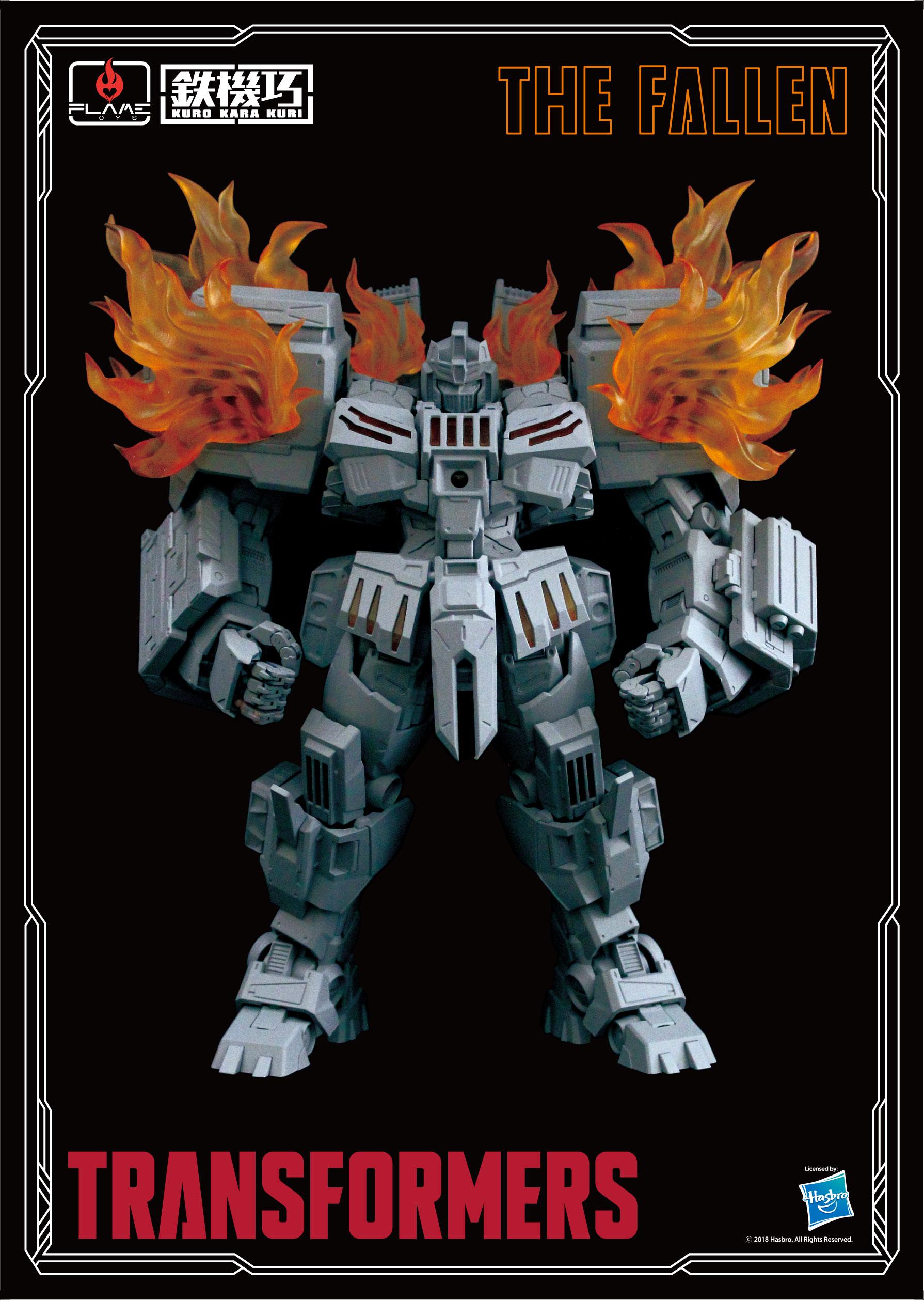 Godzilla 2005 Toys New Flame Toys Product...