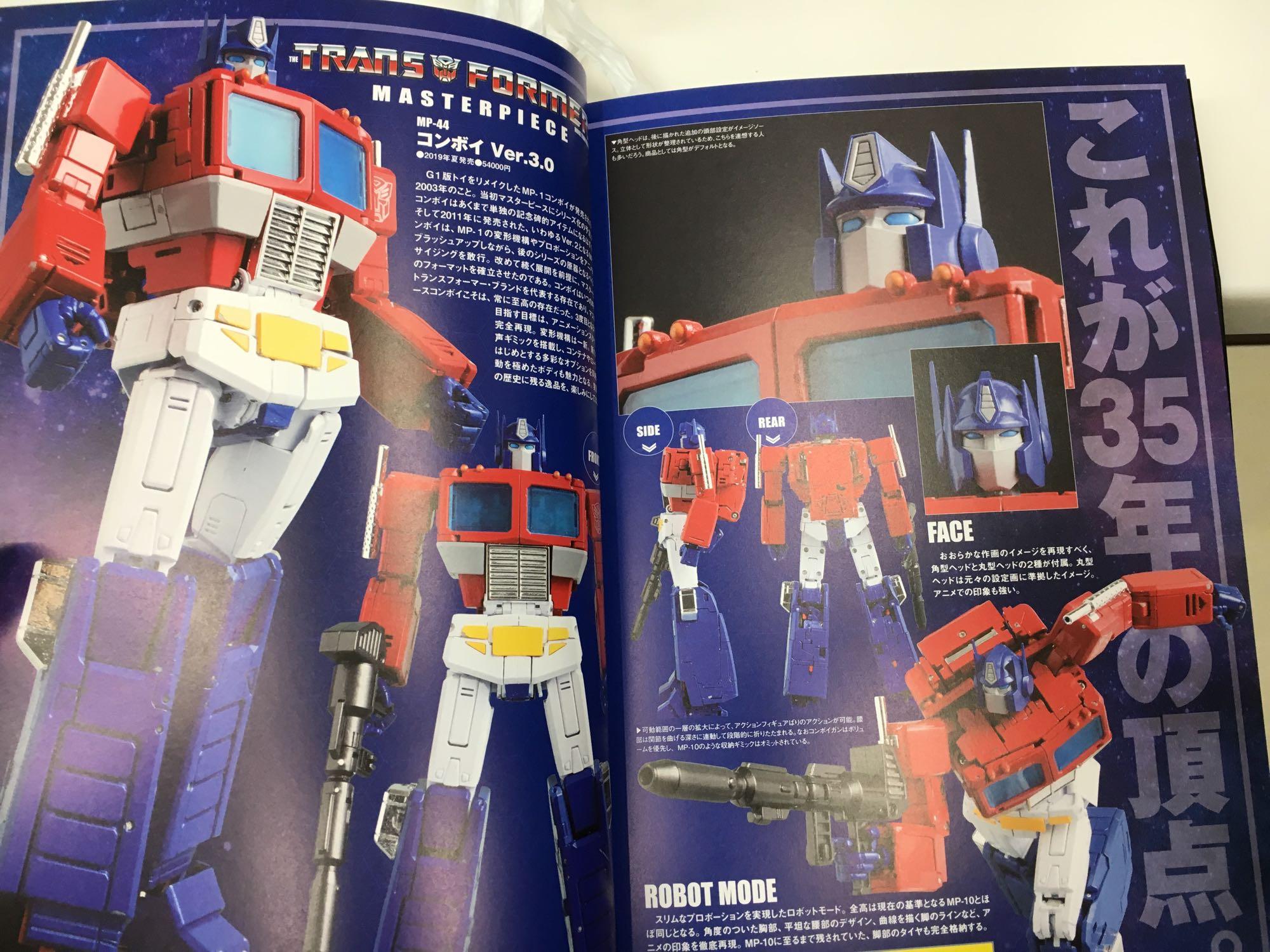 Transformers Generations Book 2019 Masterpiece MP-44
