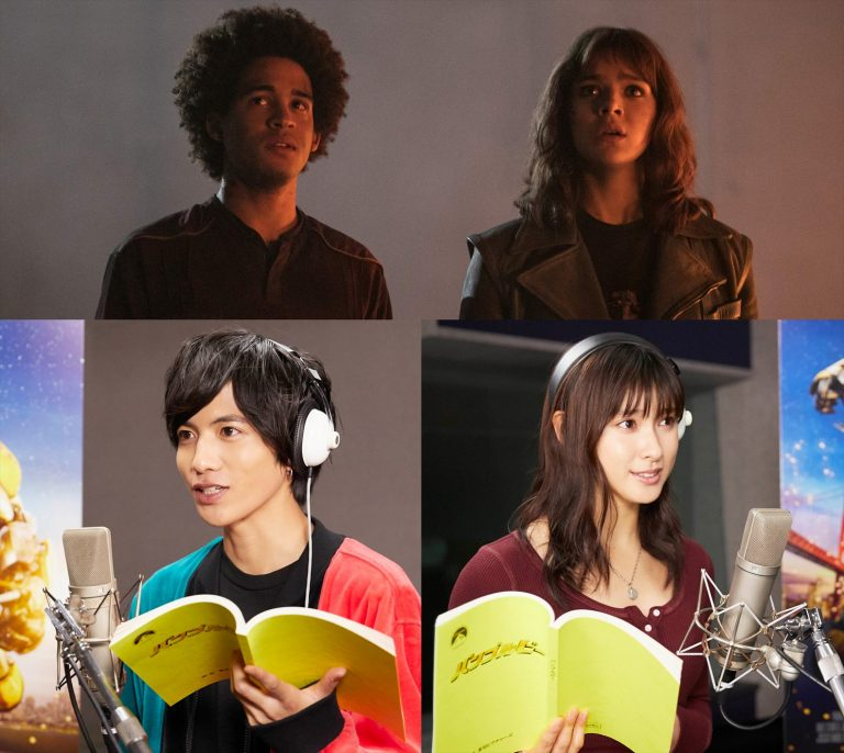 More Japanese Voice Actors For The Bumblebee Movie