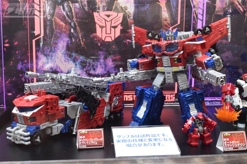 Jouets Transformers Generations: Nouveautés Hasbro 01-Takara-Tomy-SG-37-Galaxy-Upgrade-Optimus-Prime