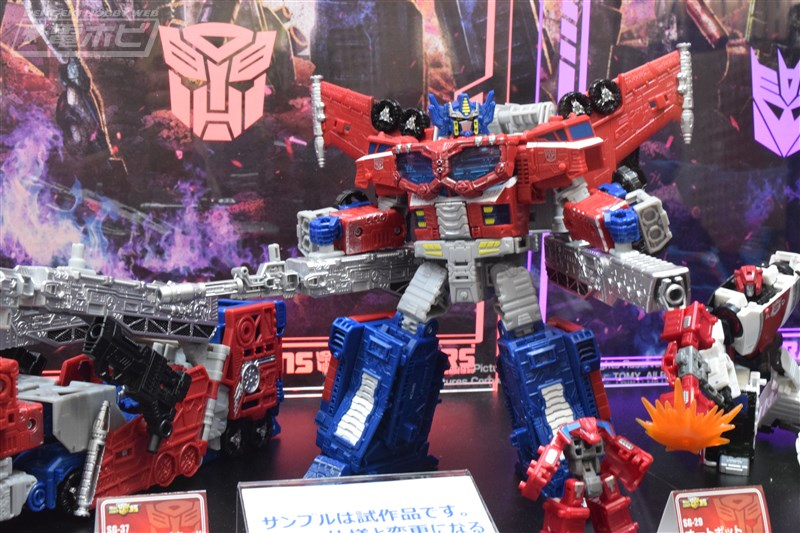 Jouets Transformers Generations: Nouveautés Hasbro 02-Takara-Tomy-SG-37-Galaxy-Upgrade-Optimus-Prime