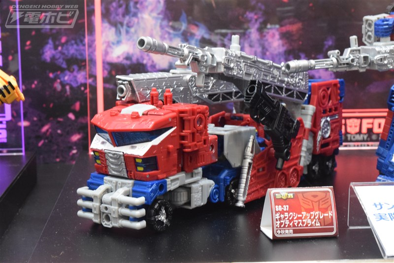 Jouets Transformers Generations: Nouveautés Hasbro 03-Takara-Tomy-SG-37-Galaxy-Upgrade-Optimus-Prime
