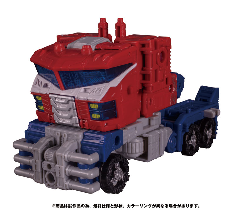 Takara Tomy Transformers SIEGE SG-36 Impactor Japan version