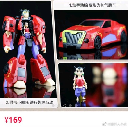 Transformers x Nezha Nezha-x-Transformers-Toys