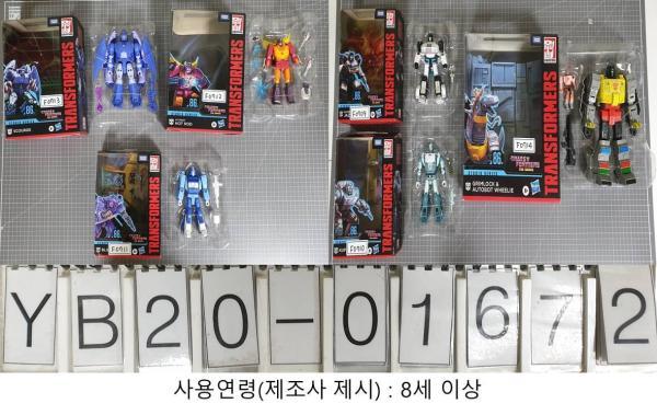 Studio Series ― Basé sur G1 ― Les Transformers Le Film de 1986 - Page 2 Transformers_Studio_Series_86