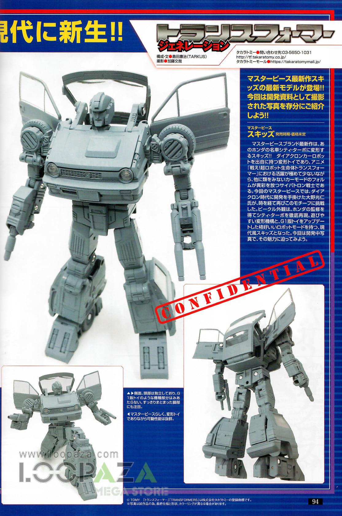 01-Figure-King-No.-277-Transformers.jpg